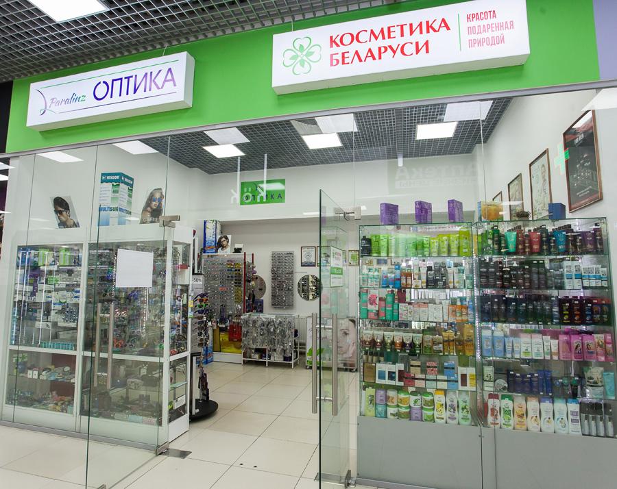 Белорусская косметика в спб купить профессиональная косметика для волос купить по оптовым ценам